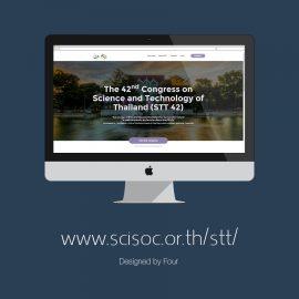 Scisoc STT Website
